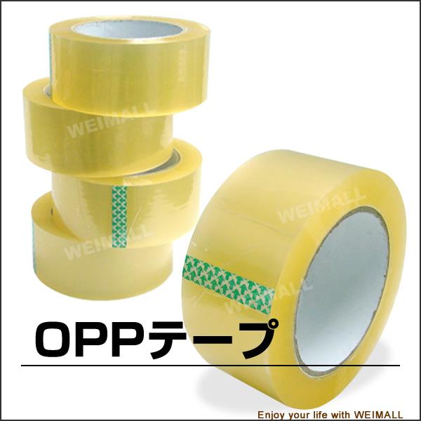 OPPテープ