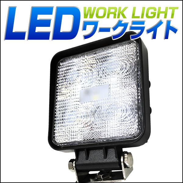 ワークライト,ライト