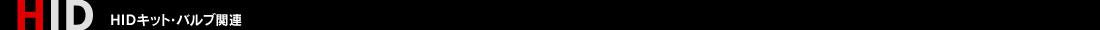 TANTO BAZAR