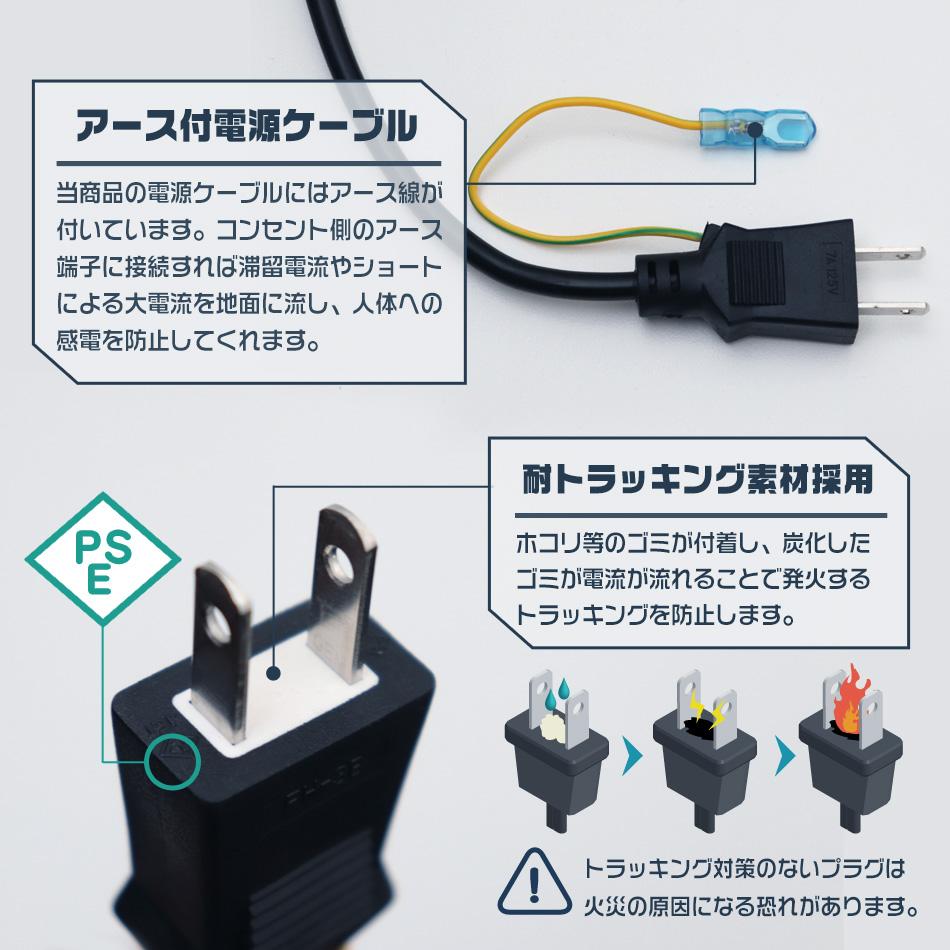 ウェイモール 新型 LED投光器安心のケーブル仕様